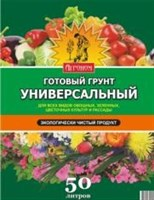 Грунт для растений, дренаж, садовый вар, воск