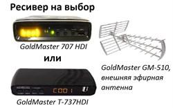 комплект для просмотра цифрового телевидения 5 - фото 8993