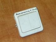 Выключатель С 54-022