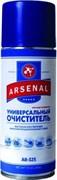 Очиститель универсальный  Arsenal AR-325, 311g, (аэрозоль)