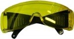 Очки защитные Home Garden (желтый светофильтр)