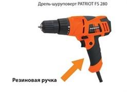 Дрель-шуруповерт сетевая PATRIOT FS 280