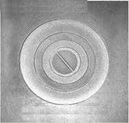 плита под казан П-1-4