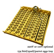 Аксессуар для инкубатора HHD48/96: лоток на 22 перепелиных яйца